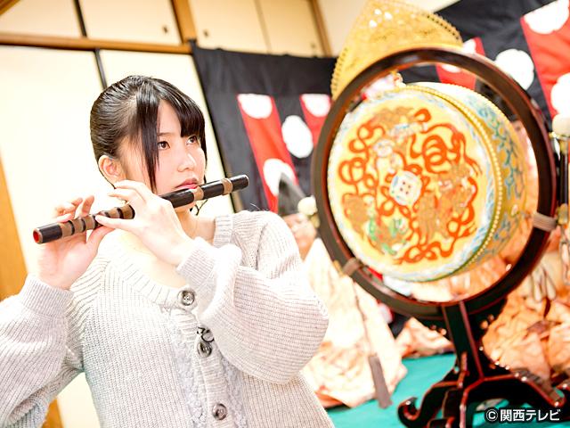 横山由依(AKB48)がはんなり巡る 京都 美の音色 /【番外編】第5話 平安王朝の雅な音色 雅楽
