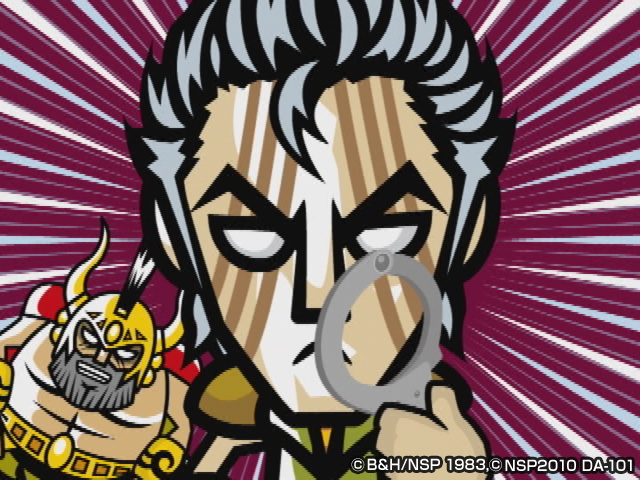 ショートギャグアニメーション「DD北斗之拳」/第拾壱章『泣き刑事之シュウ』