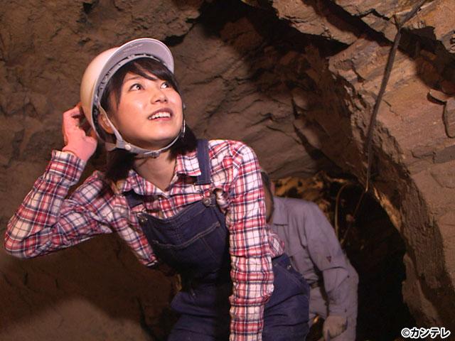 【会員無料】横山由依(AKB48)ちゃんロケ中オフショット/第13弾