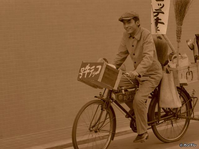 どてらい男/【立志編1】第13話 走れ!コッテ牛