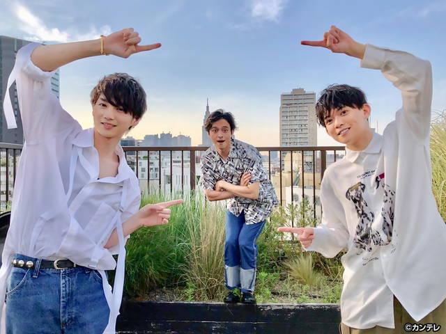 グータンヌーボ2 #72 松丸亮吾×吉野北人×満島真之介 2020/07/07放送分
