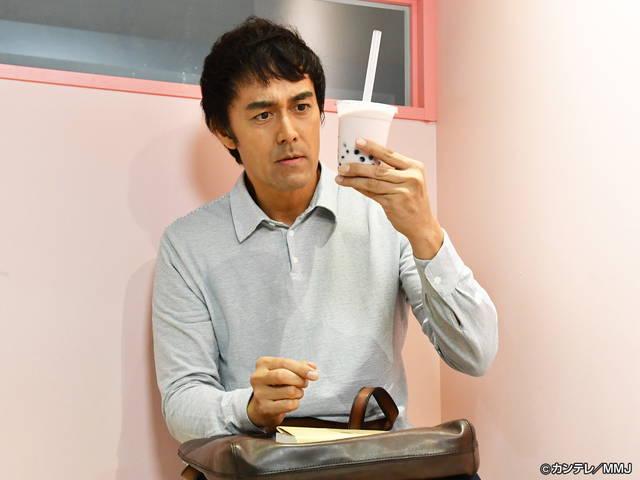 まだ結婚できない男/第7話 カフェが好きで悪いか!!