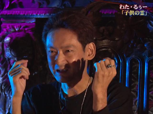 稲川淳二の怪談グランプリシリーズ('09~'20)/【会員無料】稲川淳二の怪談グランプリ2020予選ラウンド~わた・るぅー~