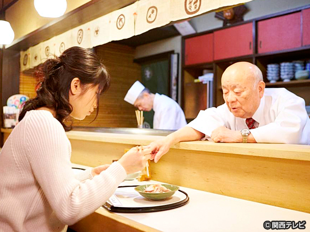 横山由依(AKB48)がはんなり巡る 京都 いろどり日記/第20話 京都人は鶏肉好き