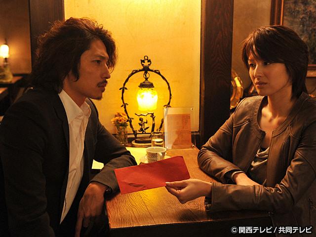 【無料】ギルティ 悪魔と契約した女/#7 解ける謎、新たな敵へ 2010/11/23放送分