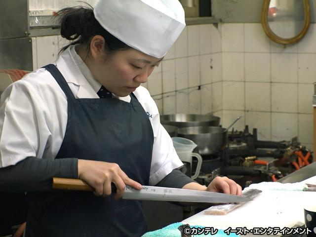 セブンルール/#55 ミシュラン二つ星の紅一点!26歳料理長の後輩を奮起させる仕事術