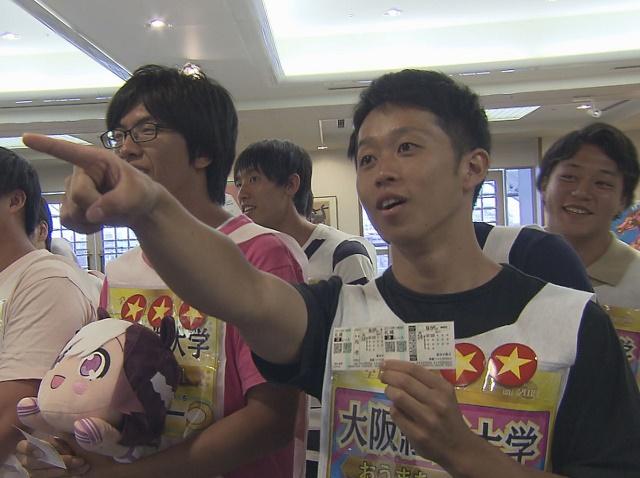うまンchu/2019.8.31「全日本大学競馬ダービー(4) 新潟記念(G3)」
