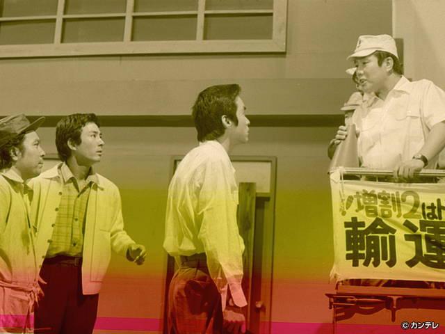 どてらい男/【激動編2】第125話 怪物に挑戦!
