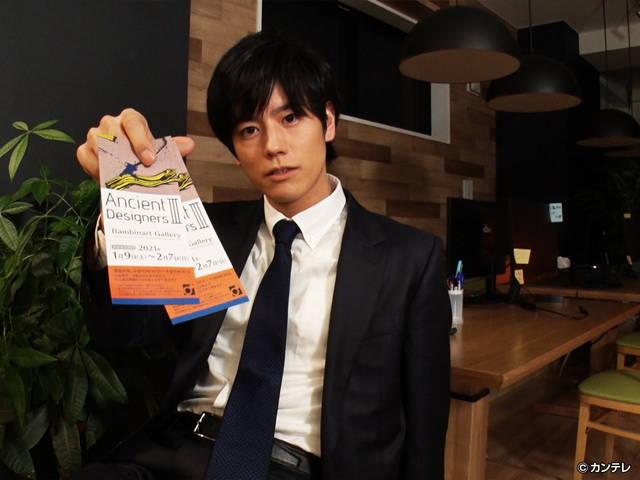 イケドラ #3 辞めるの?辞めないの? 2021/01/23放送分