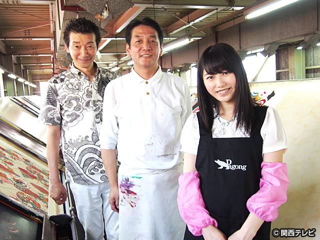 横山由依(AKB48)がはんなり巡る 京都 いろどり日記/第12話 京のアンティーク散歩
