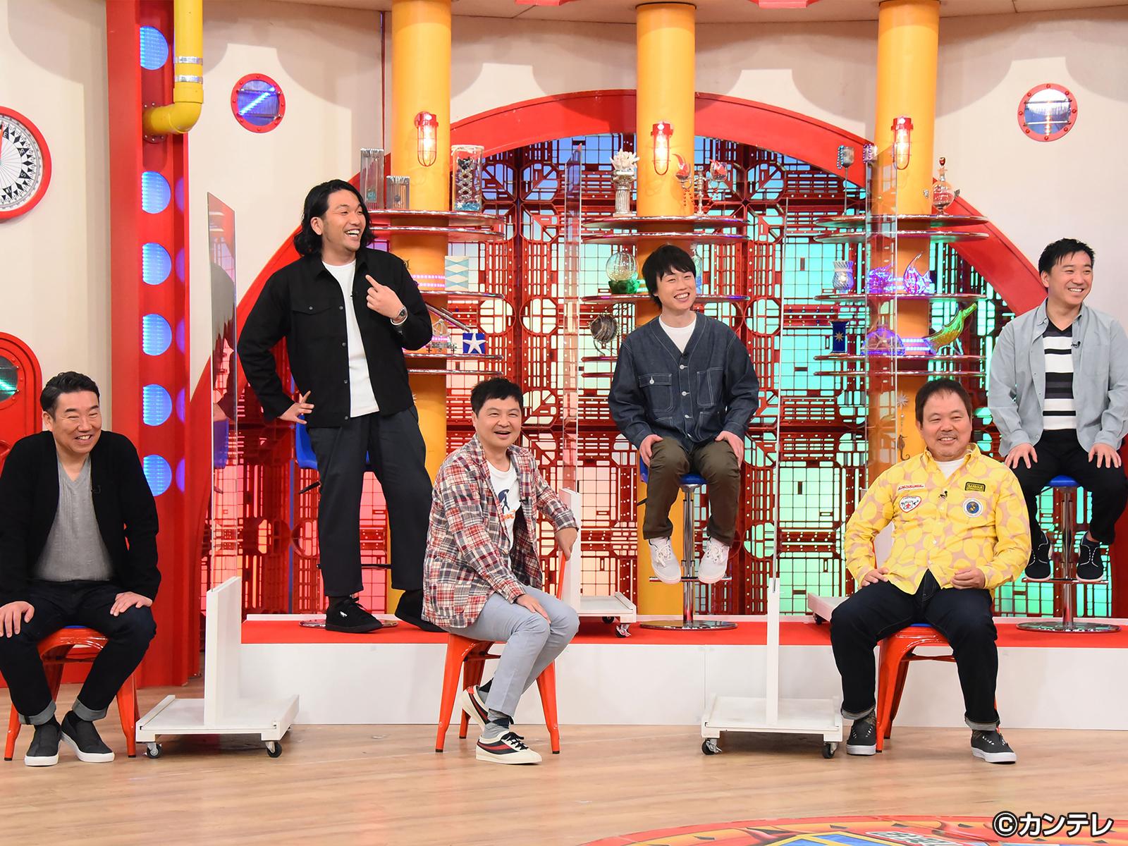 マルコポロリ!#687 Aぇ! group参戦スペシャル 2021/03/07放送分
