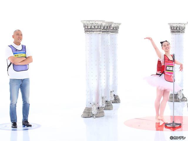 千原ジュニアの座王#121 2020/08/01放送分