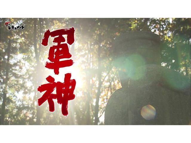 カンテレ/軍神