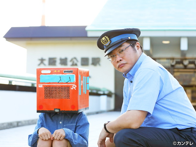 Station9:大阪城公園駅 「環状線くん」