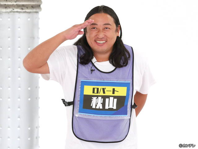 笑いの総合格闘技!千原ジュニアの座王 M-1、R-1、KOC王者が激突!! 2021/05/04放送分