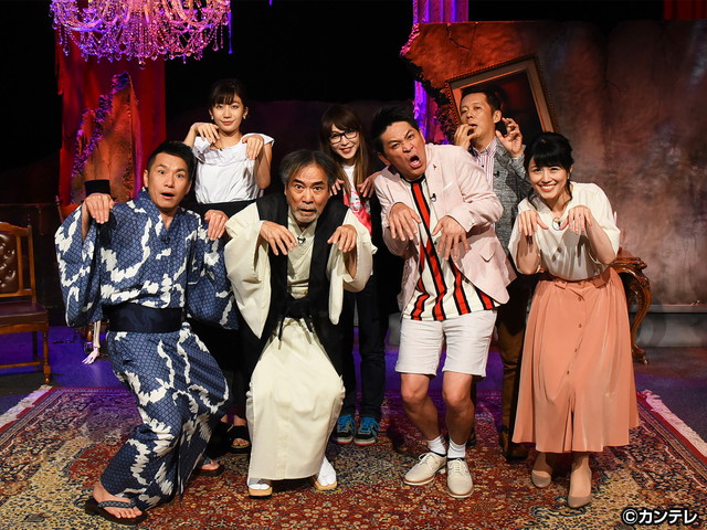 稲川淳二の怪談グランプリシリーズ('09~'20)/稲川淳二の怪談グランプリ2018