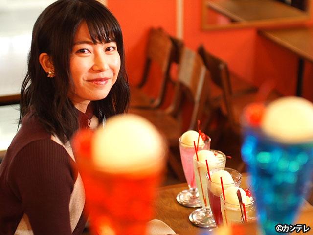 【会員無料】横山由依(AKB48)ちゃんロケ中オフショット/第41弾 漢字能力検定に挑戦!