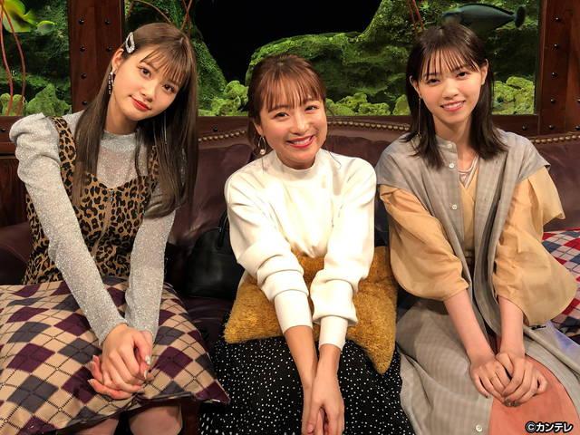 グータンヌーボ2/#51 鈴木奈々×生見愛瑠×西野七瀬