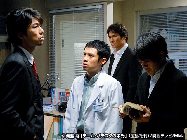 チーム・バチスタの栄光/第4回 望