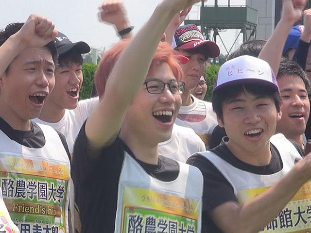 うまンchu/2019.8.10「全日本大学競馬ダービー(1) 関谷記念(G3)」