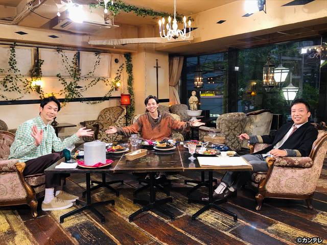 グータンヌーボ2 #93 市川猿之助×濱家隆一×満島真之介 2020/12/01放送分
