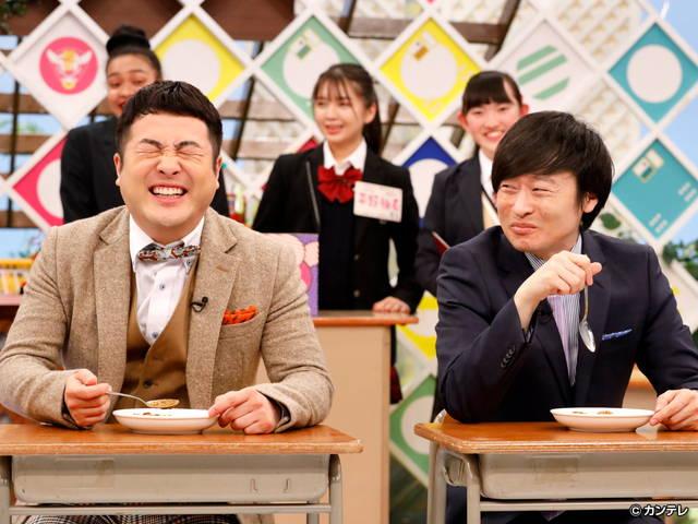 和牛のギュウギュウ学園#54 高知で遠足SP! 2020/02/18放送分