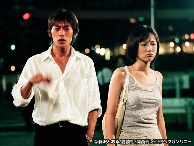【無料】GTO/GTO#7 援助交際する教師 1998/08/18放送分