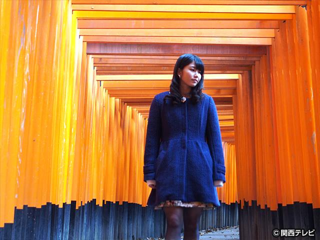 横山由依(AKB48)がはんなり巡る 京都 いろどり日記/第7話 京のオイナリさまの色