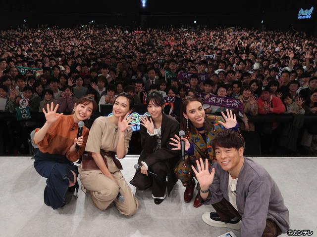 グータンヌーボ2/#47 番組初の公開収録イベント!千葉雄大×片寄涼太×亜生の男グータン