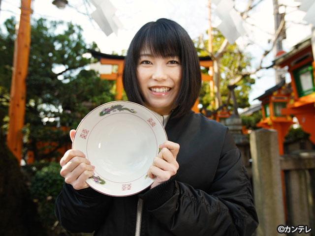 【会員無料】横山由依(AKB48)ちゃんロケ中オフショット/第29弾 祇園を歩く編