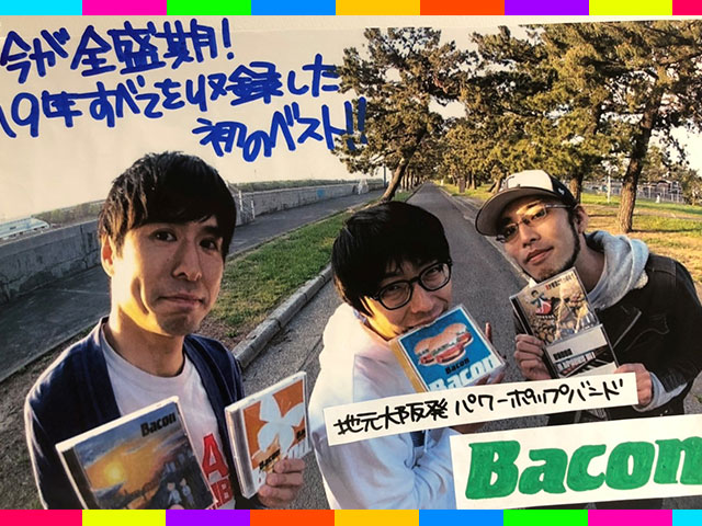 音エモン×TOWER RECORDS Eureka!/Bacon