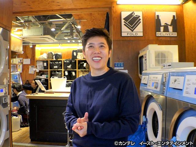 セブンルール/#80 日本初洗濯代行事業で革命を起こす元ツッパリ社長