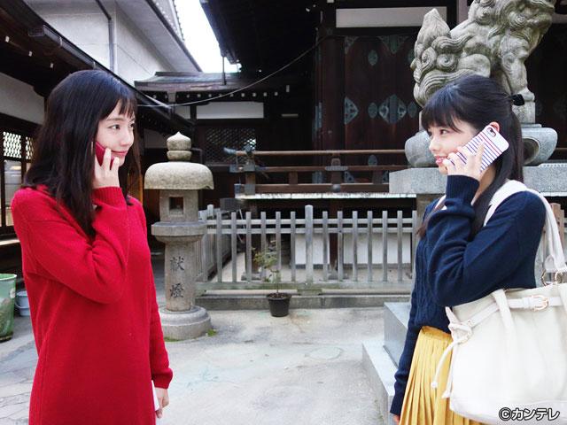 大阪環状線 ひと駅ごとの愛物語 Part2/Station5:桃谷駅「酒と泪と男とわたしたち」