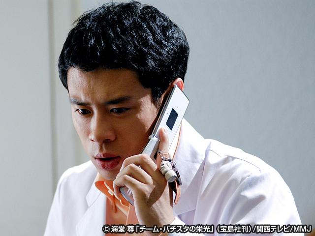 チーム・バチスタの栄光/第7回 真犯人登場