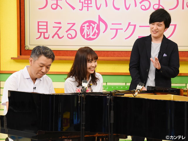 NMBとまなぶくん/#316 天才ピアニスト清塚信也のクラシックのススメ