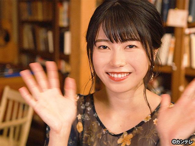 【会員無料】横山由依(AKB48)ちゃんロケ中オフショット/第50弾 動物のおともだち