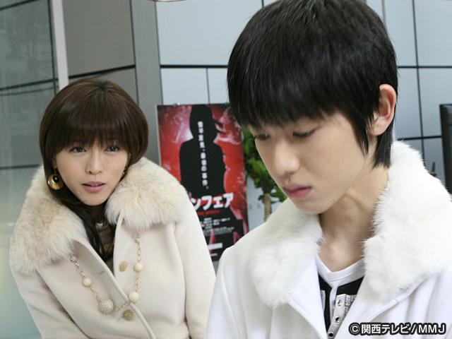 ヒミツの花園/第3話 胸キュン❤したいんです!