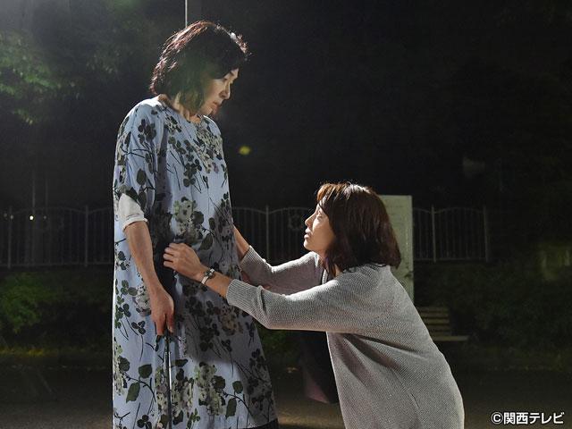 僕のヤバイ妻/第7話 殺しの晩餐会