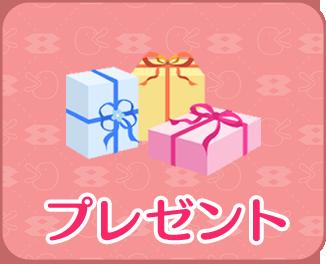 関西テレビ 番組プレゼント